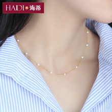 Heidi Jewellery Starry Sky Pearl Strong Light Freshwater Pearl Starry 18K Golden Clavicle Necklace for Girlfriend on Tanabata Festival