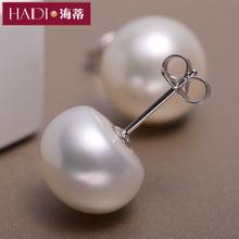 Ювелирные изделия HYITI 9.5-10 мм Серьги пресной воды Жемчужина женские Женские подлинные S925 серебряный подарок