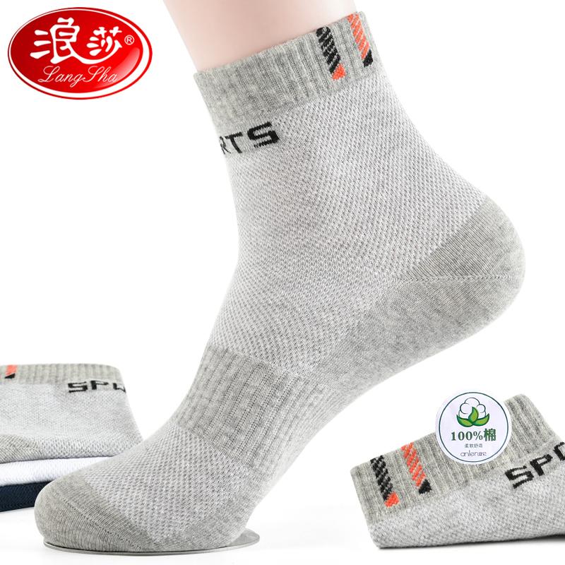 Мужские носки Артикул 602869436227
