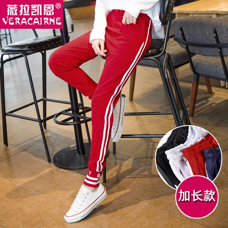 大长腿女裤子超长加绒bf风运动裤78.00元包邮