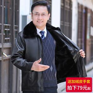 冬季中老年人皮衣秋冬外套爸爸装冬装加绒加厚男装中年男士皮夹克
