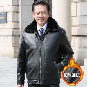 秋冬季新款中年男士皮衣中老年人男装皮夹克加绒加厚爸爸冬装外套