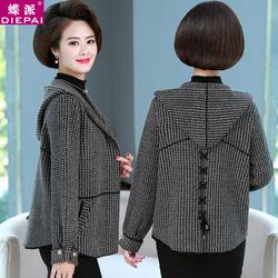 中年妇女妈妈外套女秋冬毛衣短款洋气中老年女装套装两件套上衣服