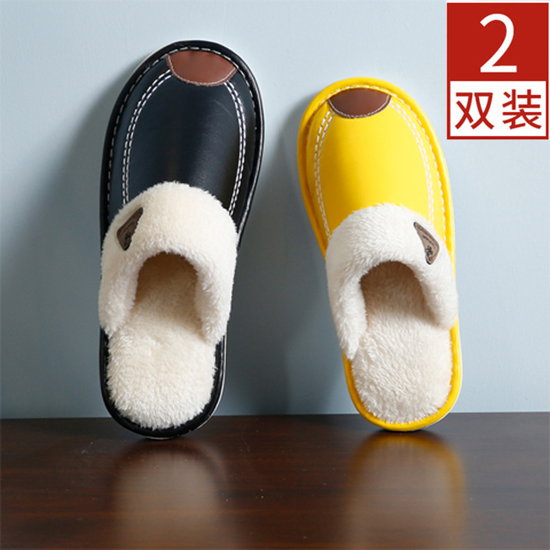 Buy one get one free couple cotton slippers female winter net red indoor leather waterproof household thick bottom PU leather slippers male