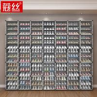 大容量超大型防尘收纳神器鞋架子质量好不好