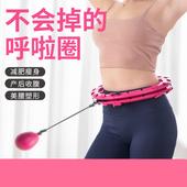 网红明星款智能健身器