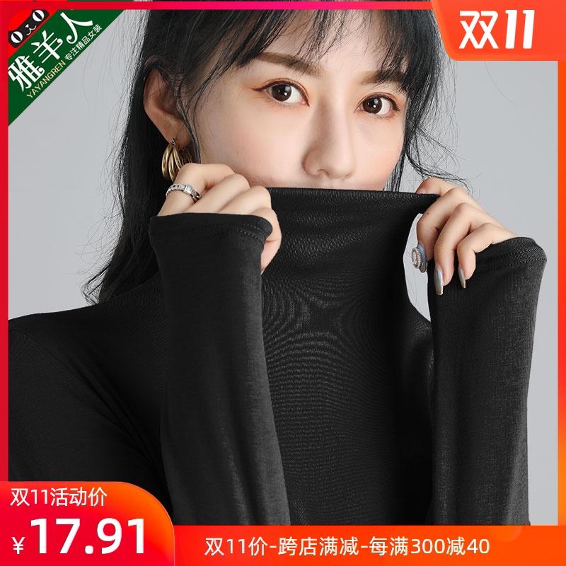 黑色半高领打底衫女秋冬季2020年新款针织上衣服百搭长袖内搭宽松