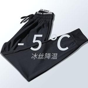 领3元券购买冰丝女裤2020新款夏季九分哈伦裤