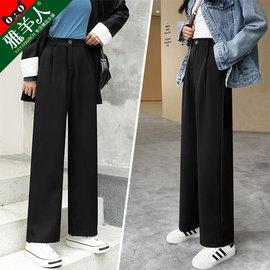 西装裤女裤秋冬季加绒职业直筒宽松工作西裤正装黑色高腰阔腿长裤