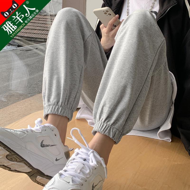 灰色运动裤女裤春夏季薄款2021新款春秋休闲黑色九分宽松束脚卫裤