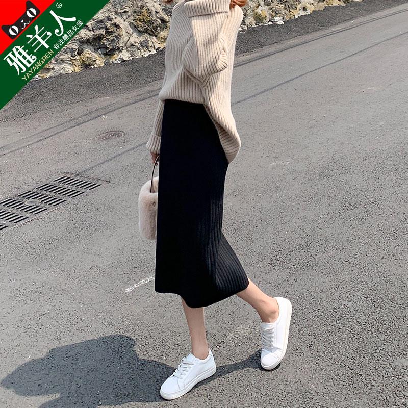 针织半身裙女春秋冬季2019新款毛线高腰中长款开叉一步包臀长裙子