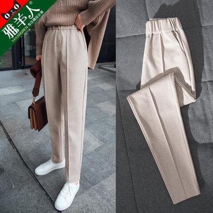 哈伦裤女裤子宽松直筒萝卜休闲秋冬季加绒外穿加厚阔腿毛呢奶奶裤