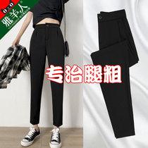 西装哈伦裤女裤子夏季薄款冰丝直筒九分小脚休闲雪纺烟管黑色西裤