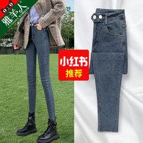 牛仔裤女裤2021年新款高腰修身显瘦黑色紧身小脚弹力九分铅笔春秋