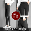 Autumn and winter outer wear thick leggings 2017 new black high waist trousers tight pencil feet plus velvet pants