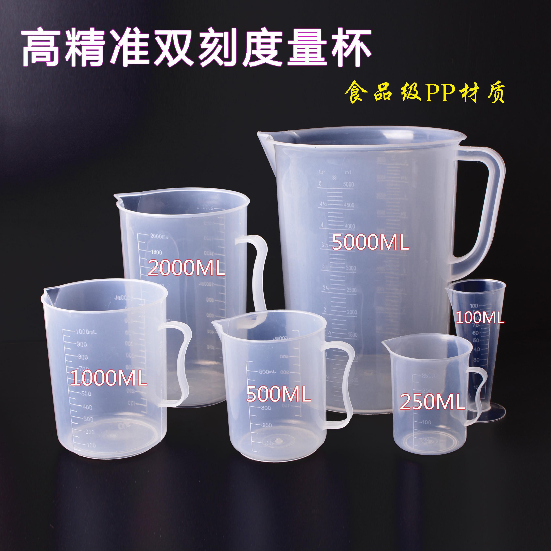 Выпускник утолщённый градация из пластик прозрачный 100ml500ml1000ml5000ml кухня выпекать выпекать инструмент