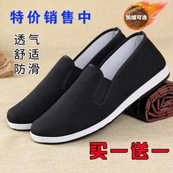 老北京男士冬季工作休闲帆布鞋棉鞋