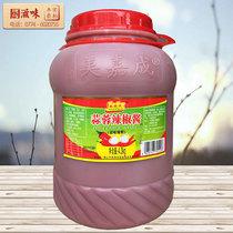 美嘉成蒜蓉辣椒酱 4.3公斤包邮 蒜香酱 桂林辣椒酱 香辣酱 调味酱