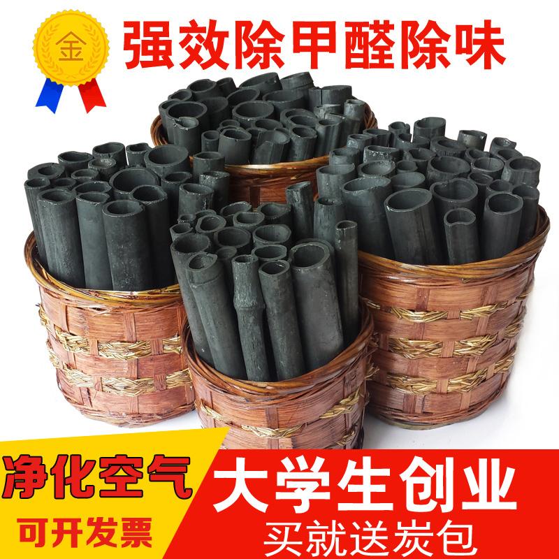 竹炭包除甲醛活性炭包新房除味吸甲醛木炭家用装修去味吸附神器碳