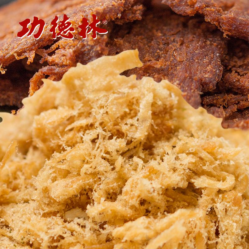 功德林素食 仿�素食豆干素肉零食 上海特�a 素牛肉干素肉松 4罐