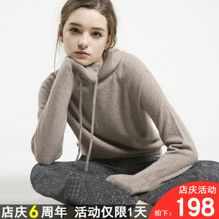 【品牌清货】欧货慵懒针织衫连帽卫衣