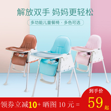 Baby dining chair, table, baby dining chair, child dining chair, portable IKEA foldable multi-functional BB learning chair