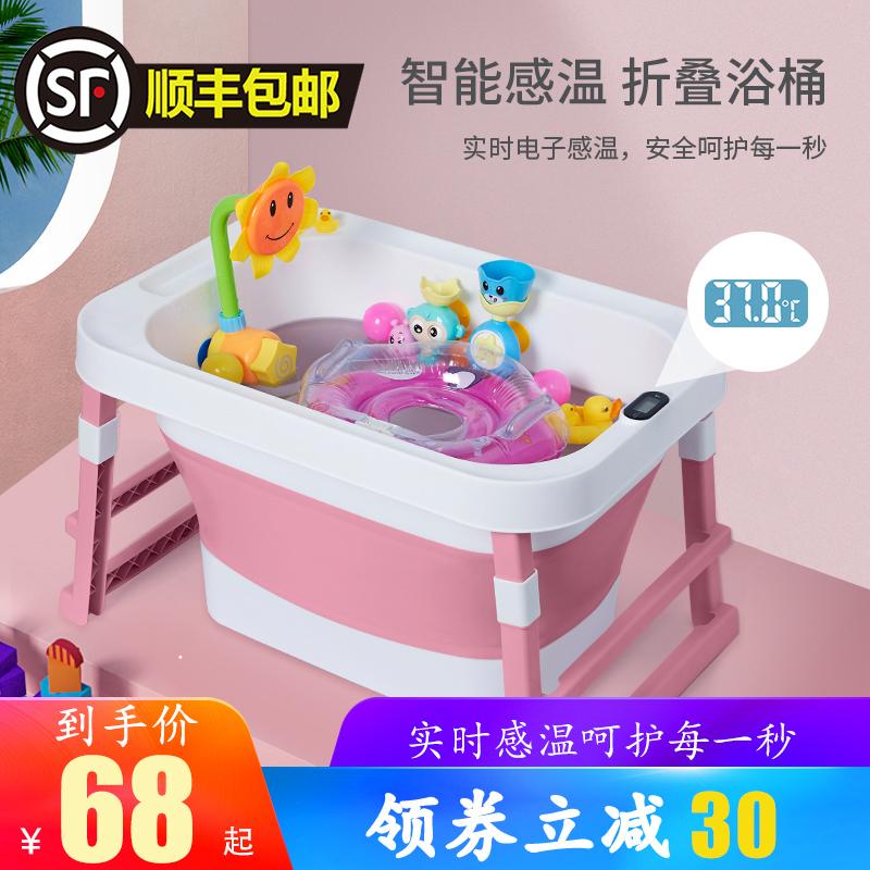 宝宝折叠游泳桶家用大号洗澡盆
