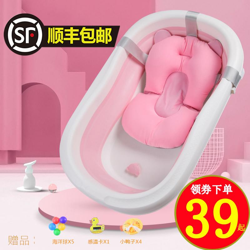婴儿洗澡盆家用儿童折叠浴盆加厚宝宝大号泡澡缸新生儿沐浴桶用品