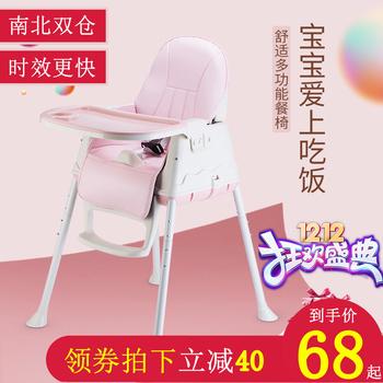 宝宝餐椅吃饭便携式宜家可折叠餐桌