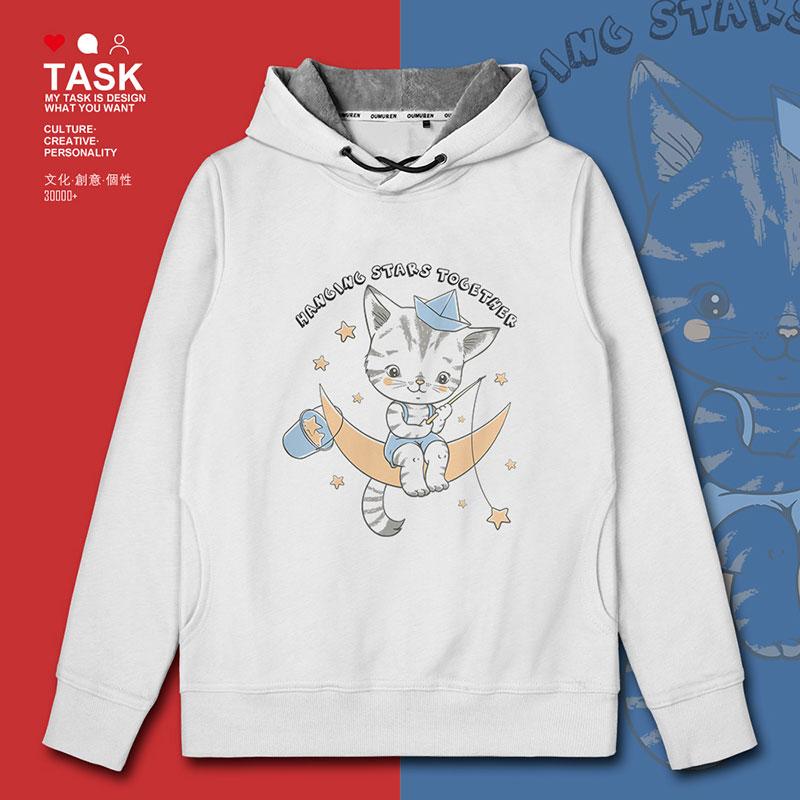 TASK可爱猫咪月亮星星小清新卡通图案连帽卫衣男女欧美风潮牌帽衫