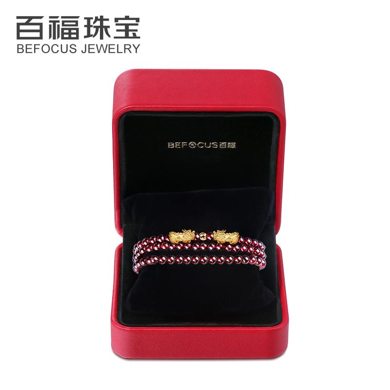 Garnet and gold bracelet for women
