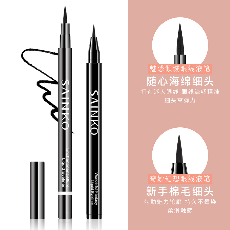 Shan Ke Eyeliner Gel pencil liquid pencil, female not dizzy dyed waterproof Li Jiaqi not decolorization false pseudo face Yan novice beginner