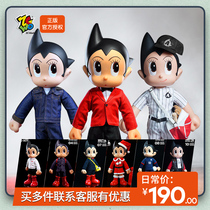 Iron wall Astro Boy Toys Limited designer hand-run birthday gift trend Anime doll Model decoration Doll