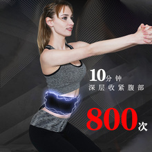 Slim belly artifact reduces abdominal weight loss, fat burning, abdominal fat loss, lean belly fitness equipment, abdominal thin waist artifact