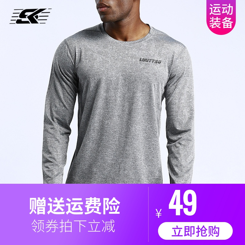 Spring and autumn sports long sleeve t-shirt mens quick dry clothes outdoor running leisure top fitness basketball training clothes breathable