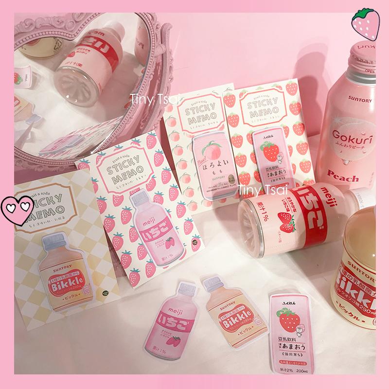 (用1元券)TTsai研究所草莓牛奶便利贴少女心可爱创意N次贴记事留言纸条便签