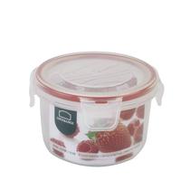 樂扣樂扣塑料保鮮盒便當盒飯盒食品保鮮容器NLP310R容量350ml