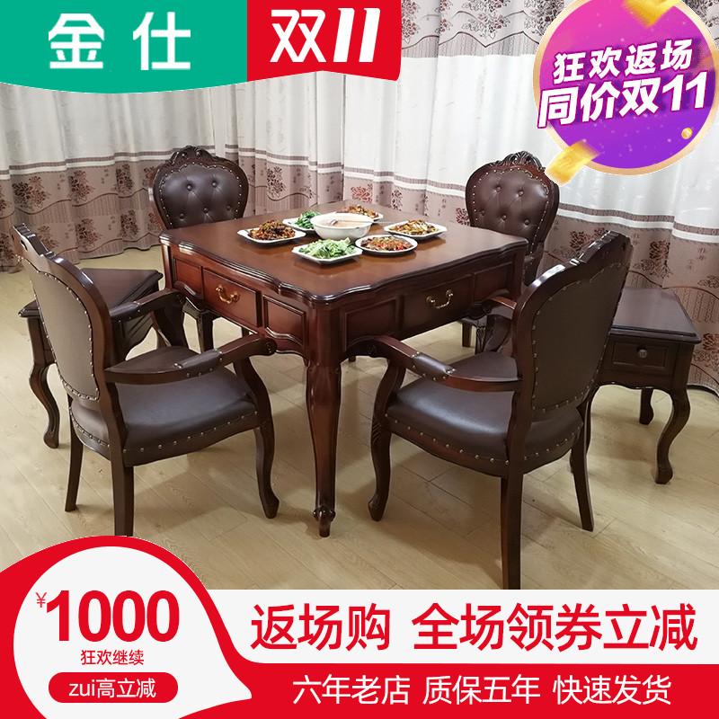 欧式麻将机全自动家用餐桌两用电动机麻实木折叠麻将桌一体麻将台