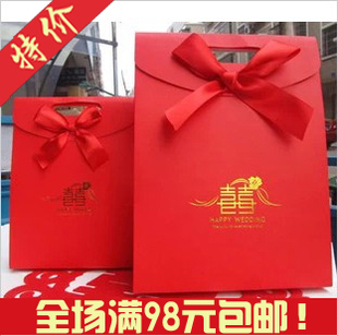 Chinese hi word can be mounted smoke large hand bags of candy DHS bow gift bags creative candy box l