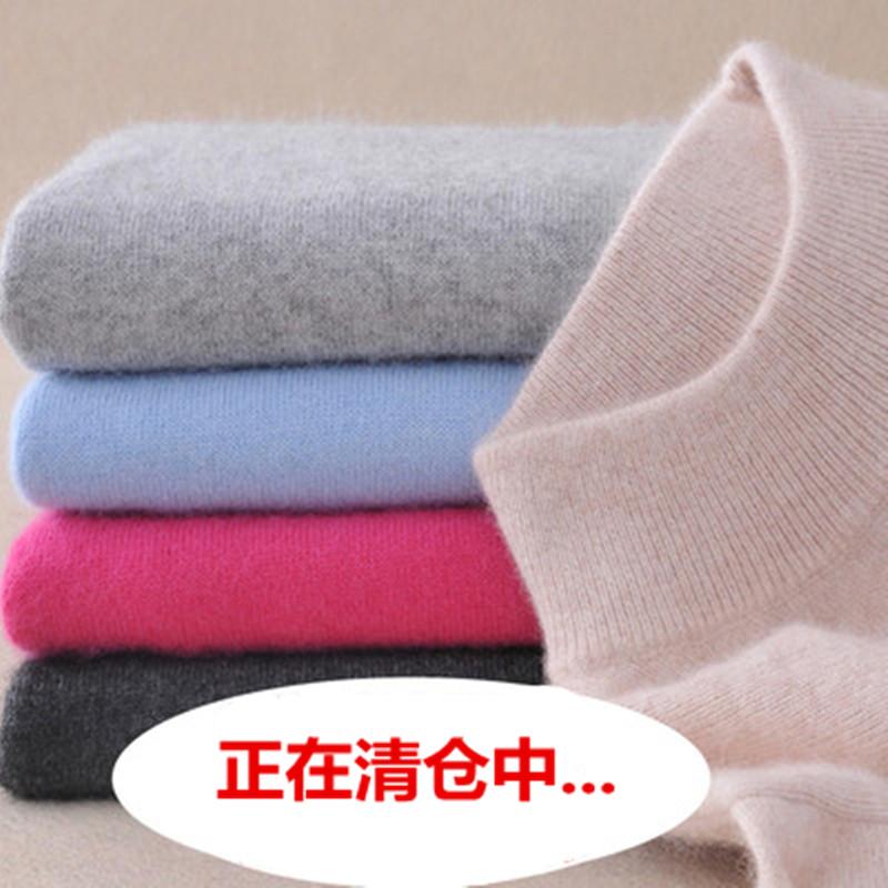 断码清仓秋冬半高领羊毛衫女套头短款毛衣宽松大码打底针织毛衣