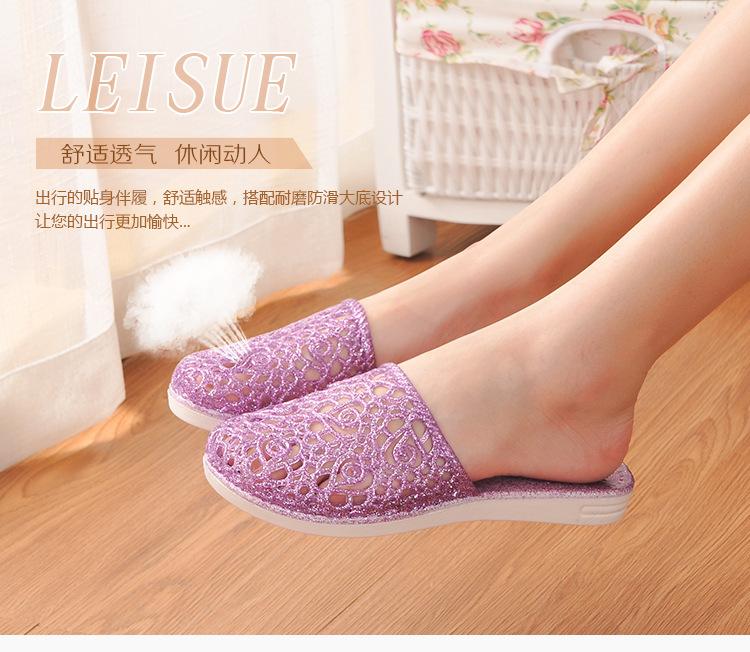 上海巨力新款包邮女包头居家室内防滑拖鞋凉拖水晶透气包头休闲鞋