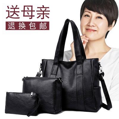 大包包女2020新款中年真皮女包妈妈包软皮大容量单肩手提包斜挎包