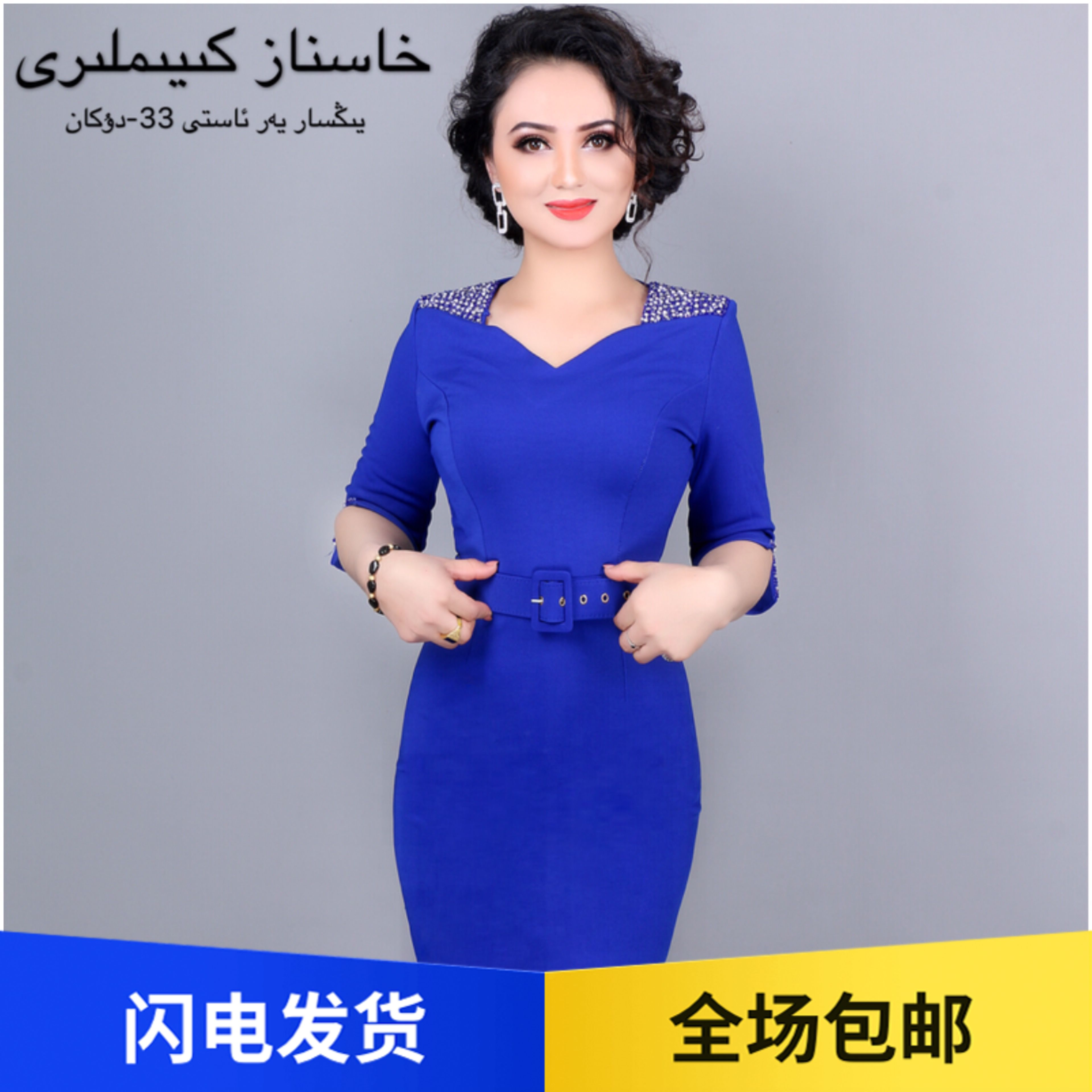 Haisinazi mid skirt one piece slim fit spring and summer new mid long sleeve fashion womens dress package