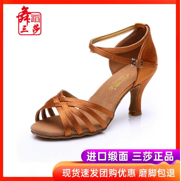 Танцевальная обувь Артикул 37256543786