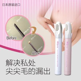 日本Ravia V-line阴毛修剪器女私私处脱毛剃造型形状熔断式剃毛器价格