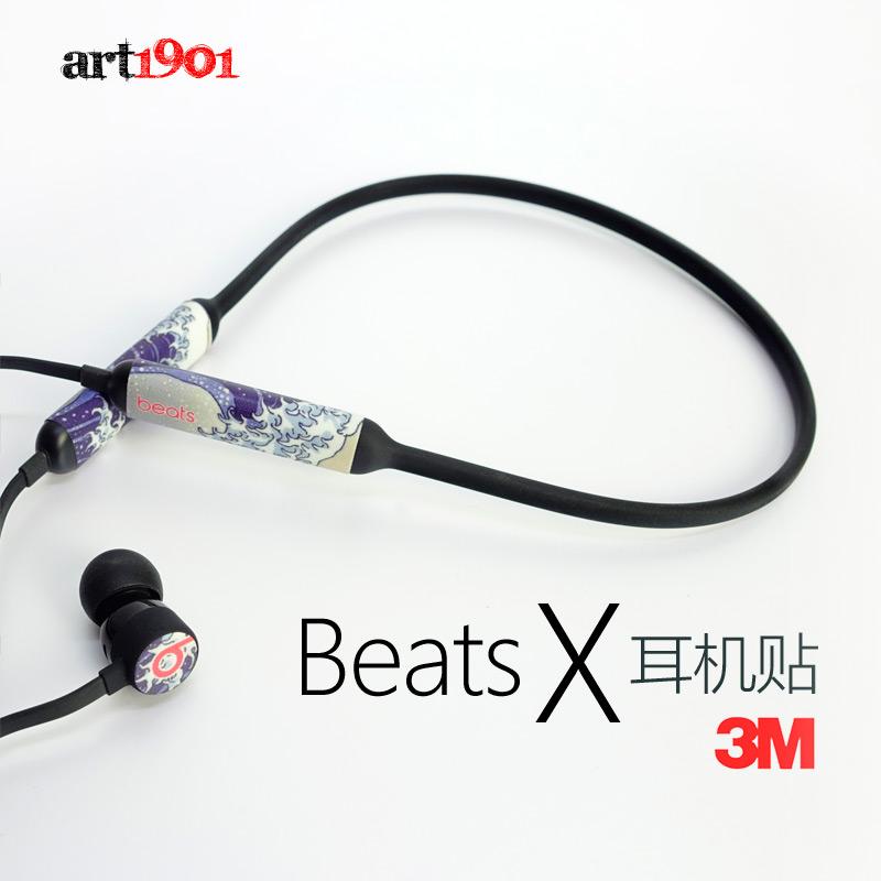 beats x耳机贴纸beatsX耳麦个性保护贴膜装饰图案贴