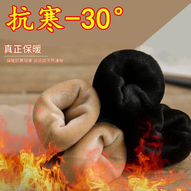 袜子女中筒袜加绒加厚短袜光腿月子地板堆堆袜肉色秋冬季雪地袜女