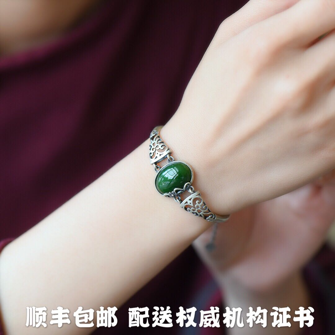 Pure silver bracelet retro simple style 925 silver inlaid natural Hetian Jasper Bracelet for women