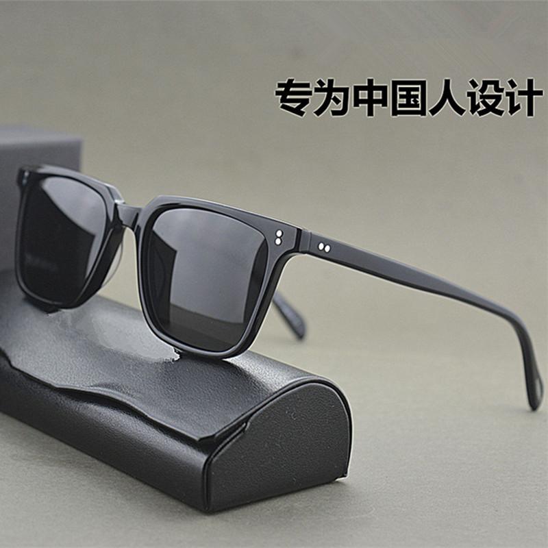 Sunglasses mens fashion retro square Polarized Sunglasses Black myopia driving glasses