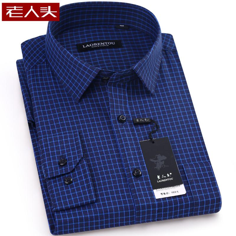 老人头秋季新款中年男士长袖衬衫中老年男装格子衣服爸爸装男衬衣